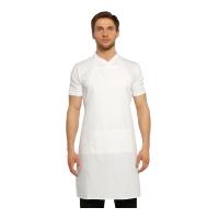 Boyundan Askılı Mutfak Önlüğü-Beyaz