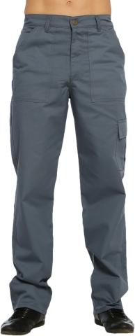 Gabardin Kargo Cep İş Pantolonu Yazlık-Gri